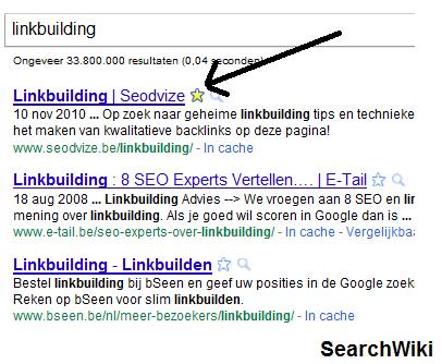 SearchWiki Goolge update